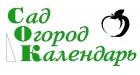 Прайс Календарь садовода-огородника
